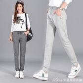 運動褲女薄款顯瘦寬鬆百搭大碼直筒長褲純棉休閒中學生衛褲 交換禮物