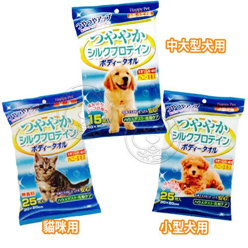 【培菓平價寵物網】日本大塚》寵物強力清潔外出梳毛巾 濕紙巾/包