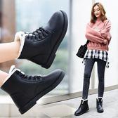 雪靴 冬季新款學生冬鞋皮面雪地靴女馬丁靴子短靴加絨女鞋短筒棉鞋【快速出貨】