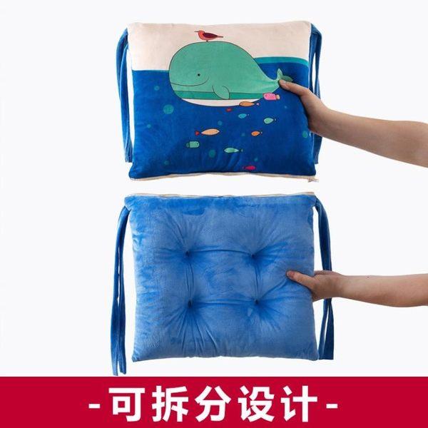 連身坐墊靠墊背一體辦公室椅墊子加厚學生教室座墊凳子屁股屁墊軟