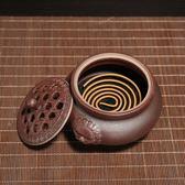 香爐 家用 室內陶瓷仿古檀香塔香盤香焚香供佛創意香薰爐茶道擺件『新佰數位屋』