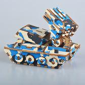 兒童積木 3d立體拼圖兒童益智親子玩具男孩軍事汽車拼裝女孩擺件積木制模型