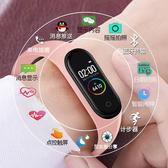 買一送一 運動智慧手環男多功能充電觸屏跑步手錶女學生黑科技電子表女防水 英賽爾