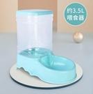 寵物餵食器 貓咪喝水器掛式泰迪自動喂食器水碗水盆用品【快速出貨八折搶購】