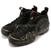 Nike Air Foamposite Pro 黑 綠 橘勾 UNDEFEATED配色 一分錢 哈德威 太空鞋 男鞋【PUMP306】 624041-304