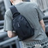 後背包男士胸包新款時尚潮牌側背包包單肩包休閒斜背包ins男式小背包(快速出貨)