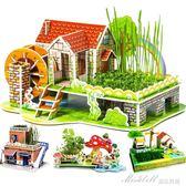 3D立體拼圖種植農場親子小農莊益智力兒童DIY紙質建筑模型玩具     蜜拉貝爾