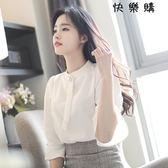 職業襯衫女中袖