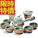 茶具組合 全套含茶杯茶壺茶海-汝窯送禮品...