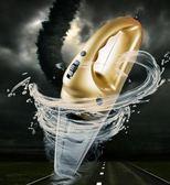 車載吸塵器家車兩用小型干濕汽車車內無線充電式12v大功率強吸力 【七夕節禮物】