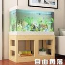 實木魚缸架子底座底櫃簡易鬆木草缸架定做水族箱置物架客廳花架QM  自由角落