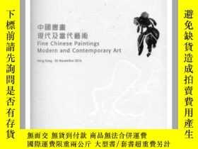二手書博民逛書店罕見天成國際·中國書畫現代及當代藝術Y3803 天成國際 天成國