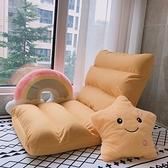 懶人沙發榻榻米床折疊靠背單人臥室小床上地上日式飄窗網紅款椅子 酷男精品館