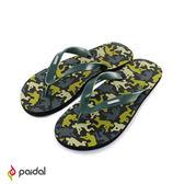 Paidal 男款野戰迷彩男足弓款夾腳拖鞋海灘拖鞋-綠