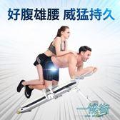 仰臥起坐健身器材家用多功能輔助器仰臥起坐板可折疊啞鈴凳仰臥板【一條街】