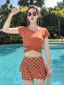 泳衣女裝 泳衣女保守學生分體平角游泳衣2020新款顯瘦遮肚運動大碼溫泉泳裝【全館免運】