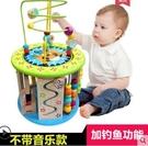 兒童繞珠百寶箱益智玩具...