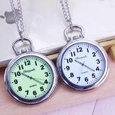 懷錶 清晰數字夜光中高考學生考試錶男士老人石英防水鑰匙扣懷錶 果果輕時尚