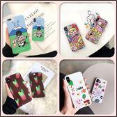 創意個性卡通人物imd軟膠蘋果XSMAX手機殼適用iphoneXR磨砂78plus【韓衣舍】