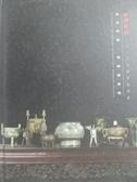 【書寶二手書T5/收藏_YJA】西泠印社_金石同壽青銅器專場_2016/12/17