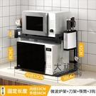 微波爐置物架 廚房置物架不銹鋼可伸縮落地微波爐架家用雙層收納桌面烤箱架子T