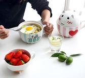 純美無限 陶瓷可愛碗泡面杯帶蓋 大號個性創意沙拉湯碗方便面單個【櫻花本鋪】
