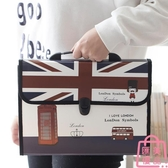 A4文件夾多層裝文件收納袋手提式透明整理夾收納包【匯美優品】