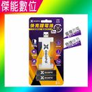 OXOPO 快充鋰電池【3號二入+充電器】AA 快速充電 1.5V 1550mAh