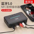 藍芽5.0音頻接收器發燒級無損AUX接口...