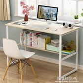 電腦臺式桌家用簡約經濟型桌子臥室組裝單人書桌簡易學生寫字桌·花漾美衣 IGO