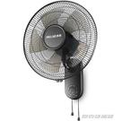 【快出】220v美菱壁扇電風扇掛壁式家用掛墻壁機械壁掛式搖頭電扇餐廳工業墻扇