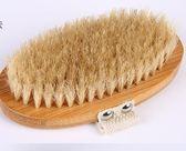 馬鬃洗澡刷長柄竹子豬鬃軟毛擦背沐浴刷搓泥神器成人搓背刷·樂享生活館