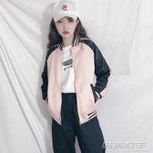 秋裝女新款 短外套女套 百搭秋季飛行員夾克 學生 棒球服  時尚教主