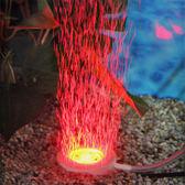 LED潛水燈 魚缸水中燈 氣泡燈 水族造景布景氧氣泵氣盤燈沙頭  蜜拉貝爾