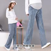 孕婦裝 MIMI別走【P61528】我的日系魅力 直筒孕婦牛仔褲 寬褲 托腹褲