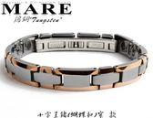 【MARE-鎢鋼】系列:十字王鍺 蝴蝶扣 (窄)  款