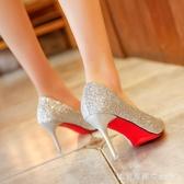 高跟鞋女夏2020新款 韓版 百搭細跟尖頭春季銀色婚鞋新娘鞋單鞋女 漾美眉韓衣