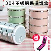 沃德百惠日式創意不銹鋼多層保溫飯盒兒童學生便當盒雙兩層三層 滿598元立享89折