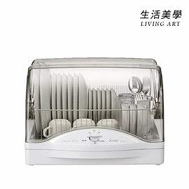 三菱 MITSUBISHI【TK-TS5】烘碗機 六人份 90度高溫殺菌 除臭