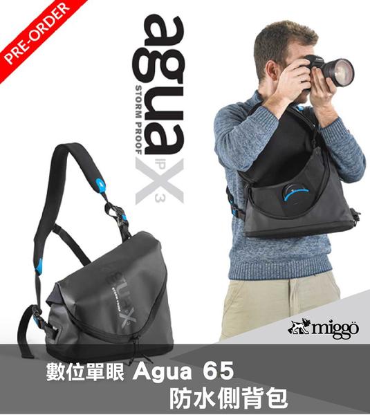 ◎相機專家◎ MIGGO 米狗 Agua 65 防水側背包 單眼 相機包 阿瓜 MW AG-TSP BB 65 公司貨