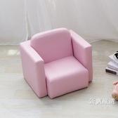 兒童沙發 小沙發座椅男孩女孩可愛單人榻榻米懶人兒童沙發椅【萬聖夜來臨】