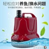 底吸潛水泵魚缸大功率過濾器水族箱抽換水循環泵小型吸糞泵超靜音 魔方數碼
