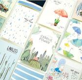 記事本 筆記本子記事本創意學生用大號b5車線本文具韓國小清新簡約16k 唯伊時尚