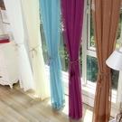窗紗 成品簡約現代客廳飄窗窗簾陽台紗簾窗紗簾成品定制 【全館免運】
