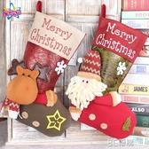 聖誕節裝飾品禮物袋聖誕襪子糖果袋大號雪人鹿老人禮品袋子裝飾襪 聖誕節全館免運