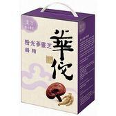 華佗粉光蔘靈芝雞精70g*18入【愛買】