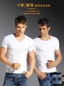 短袖t恤圓領緊健身素色棉V半袖黑白色修身打底衫【左岸男裝】