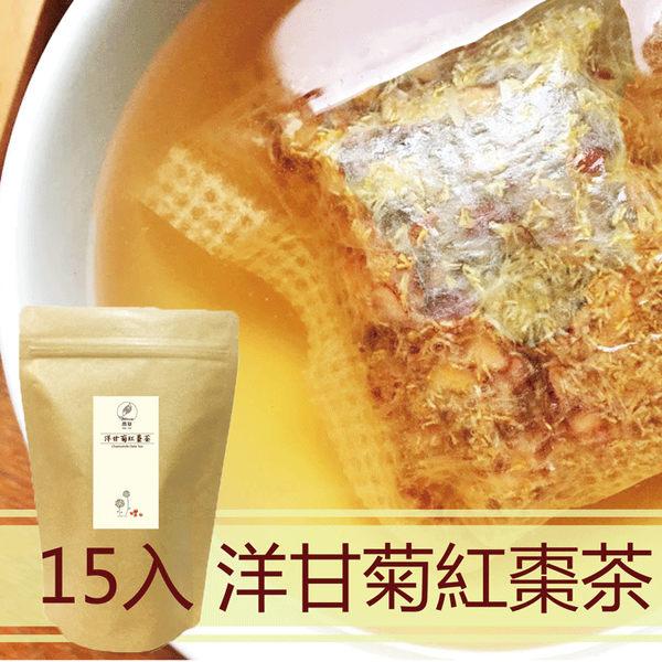 洋甘菊紅棗茶15入