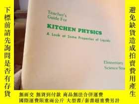 二手書博民逛書店Teacher s罕見Guide For KITCHEN PHY