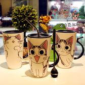 創意可愛卡通陶瓷杯牛奶咖啡馬克杯個性情侶大容量帶蓋勺喝水杯子【一周年店慶限時85折】
